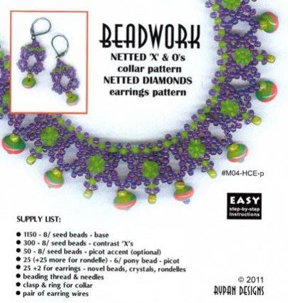 Funky Grape Netted X's & O's Collar