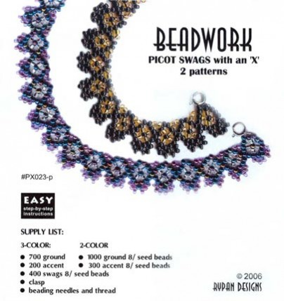 Picot Swags with an 'X' – 2 patterns