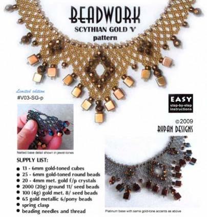 Scythian Gold 'V' Jewel Necklace