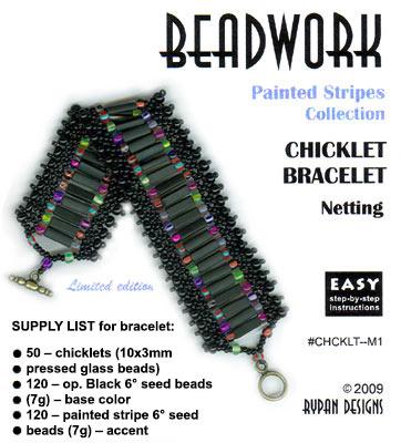 Painted Stripes Chicklet Bracelet
